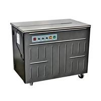 HIPO BOX Półautomat do taśmowania PP 6-15mm